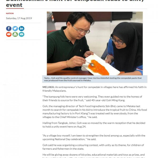 PRESS RELEASE – THE STAR ONLINE -17/08/2019
