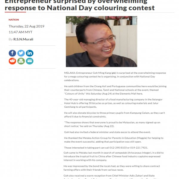PRESS RELEASE – THE STAR ONLINE -22/08/2019