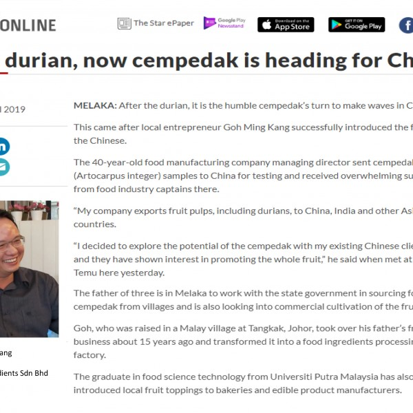 Press Release – The STAR ONLINE -28/07/2019