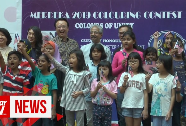 Star TV News – 24/08/2019
